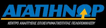 ΑΓΑΠΗΝΩΡ Logo